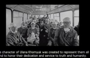 Сериал Чернобыль Пятая серия Блог Listen to your broccoli