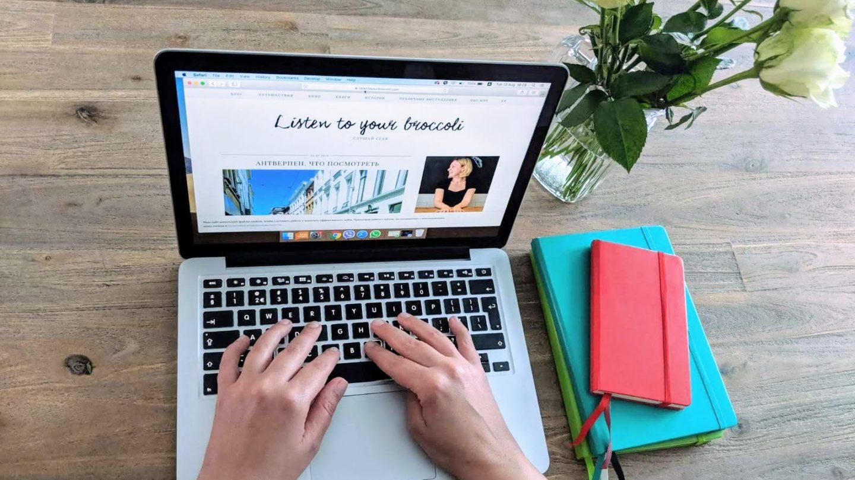 Блог Listen to your broccoli Планирование и ведение личных проектов