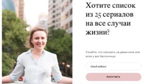 Блог Listen to your broccoli - Емейл рассылка Флодеск