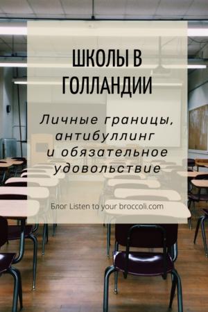 Блог Listen to your broccoli - Голландская щ -